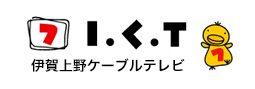 伊賀上野ケーブルテレビ